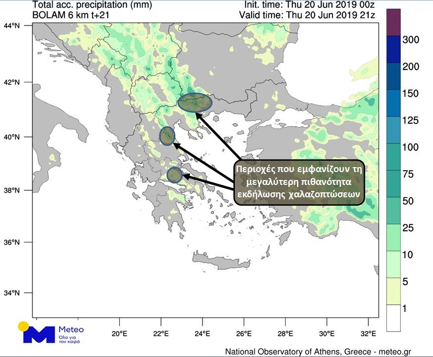 http://meteo.gr/UploadedFiles/articlePhotos/JUN19/Total_Rain_June201.jpg