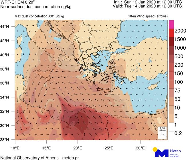 Επιδείνωση του καιρού: Βροχές και ισχυροί άνεμοι-Χαμηλό βαρομετρικό από Αφρική