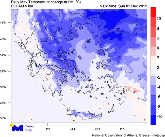 Έρχεται ψυχρή εισβολή από την Κυριακή – Πτώση θερμοκρασίας και χιόνια
